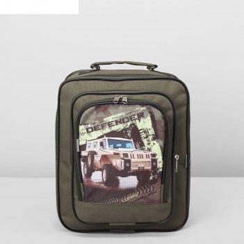 Рюкзак школьный на молнии, 2 отдела, 2 наружных кармана, цвет зелёный