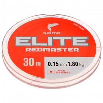 Леска моно. зим. salmo elite redmaster 30 м, 0,15 мм