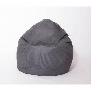 Кресло-мешок «макси», диаметр 100 см, высота 150 см, цвет графит