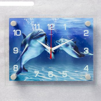 Часы настенные, серия: море, дельфины, 20х26  см, микс