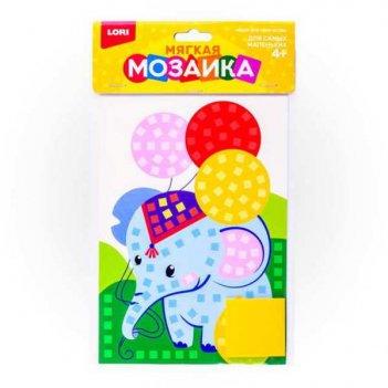 Мозаика мягкая. малый набор слоник