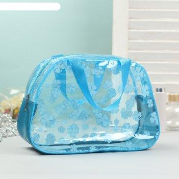 Косметичка-сумка банная клевер, 2 ручки, трапеция, цвет голубой