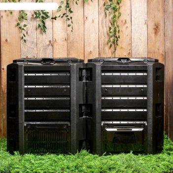 Компостер пластиковый module, 800 л, с крышкой, 135 x 72 x 82,6 см, чёрный