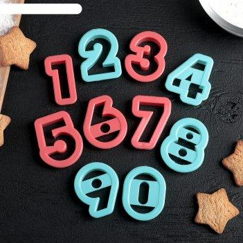 Набор форм для вырезания печенья цифры, 10 шт, цвета микс