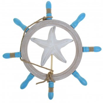 Штурвал  интерьерный (старинный), с морской звездой в центре, с веревкой,