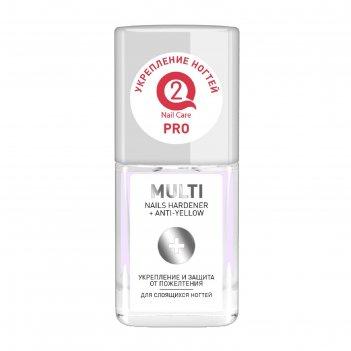 Средство по уходу за ногтями q2 pro multi 03 «укрепление ногтей», мультиак