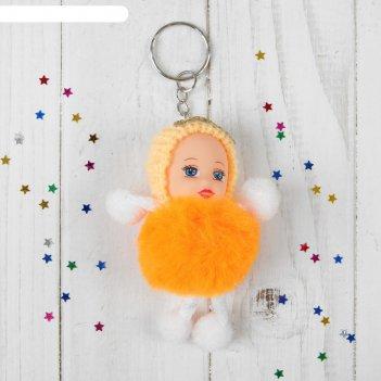 Куколка-брелок милашка висячие лапки, цвета микс