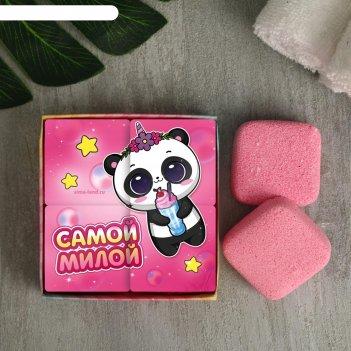 Детские бурлящие кубики самой милой 4 шт
