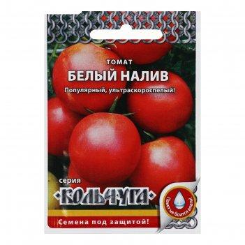 Семена томат белый налив 241, серия кольчуга new, 0,2 г