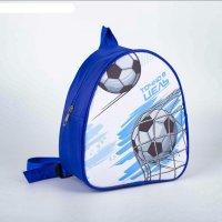 Рюкзак детский «точно в цель», 23х20,5 см
