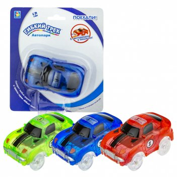 1toy гибкий трек спорткар, с 5 ламп., 3 цв.в асс.синий, красный, зелёный,