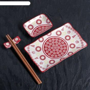 Набор для суши красное солнце, 4 предмета: блюдо 29,5х12 см, соусник 10х7,