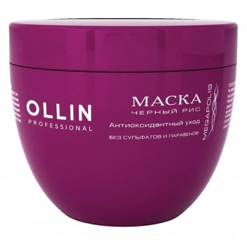 Маска для восстановления волос ollin professional megapolis, чёрный рис, 5
