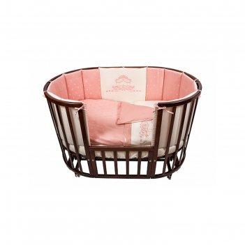 Комплект в кроватку prestigio atlante, 6 предметов, цвет розовый