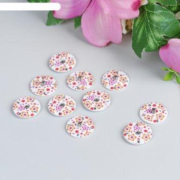 Кнопки пришивные «цветы», d = 18 мм, 5 шт, цвет белый