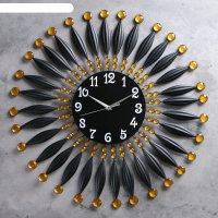 Часы настенные, серия: интерьер, чёрные длинные перья, d=35 см