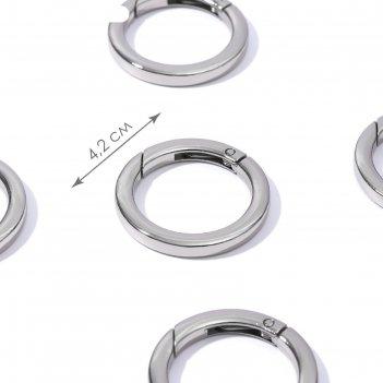 Кольцо-карабин плоский, d = 32 мм, 5 мм, 5 шт, цвет серебряный