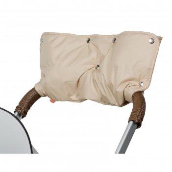 Муфта для рук на коляску флисовая (кнопки), цвет бежевый мкф01-000