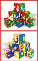 Кубики мякиши(мультфильмы/сказки)
