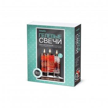 Гелевые свечи josephin «набор №4»