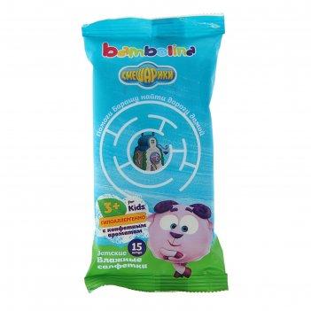 Детские салфетки bambolina смешарики с ароматом конфет, 15 шт