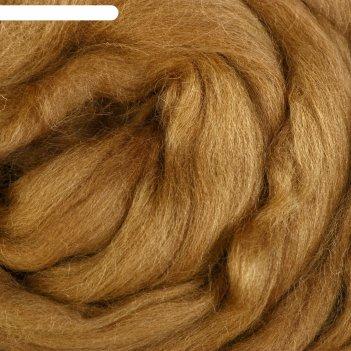Шерсть для валяния 100% полутонкая шерсть 50 гр (039 табак)