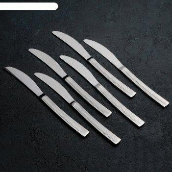 Набор ножей столовых «прямая», h=23 см, 6 шт