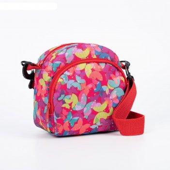 71093 сумка дет, 16*10*17, отд на молнии, н/карман, длин ремень, роз/ цвет