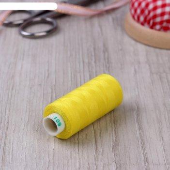 Нитка дор-так pl 40/2 400 ярд, цвет жёлтый 109 к09