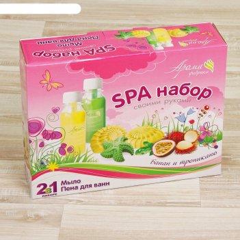 мыло для ванной