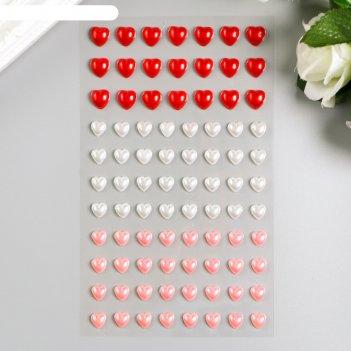 Стразы самоклеящиеся сердце, ассорти, 8-10 мм, 85 шт.