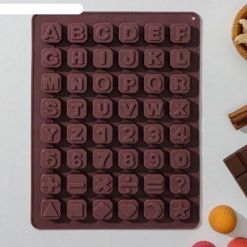 Форма для льда и шоколада цифры и английские буквы, 48 ячеек, ячейка 2 см