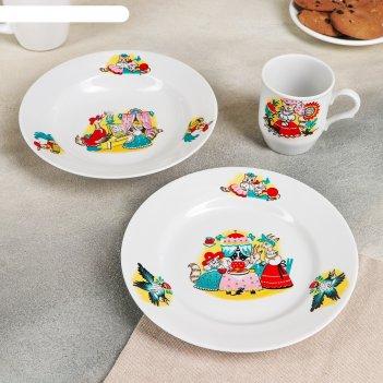 Набор посуды «кошкин дом», 3 предмета: тарелка мелкая 20 см, тарерлка глуб