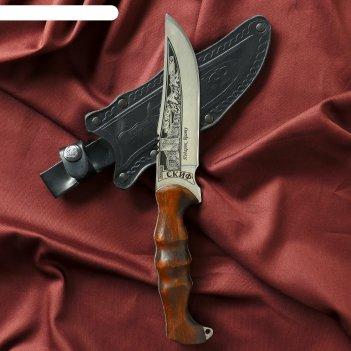Нож туристический скиф вощеный орех, сталь 40х13