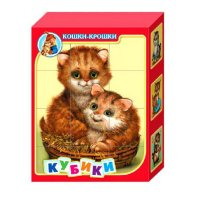 Кубики кошки-крошки