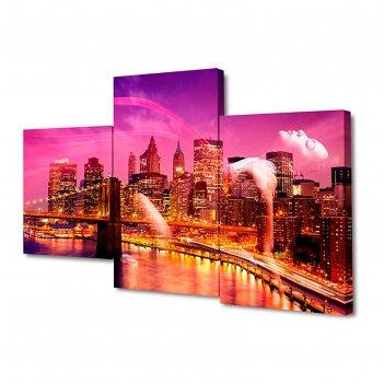 Модульная картина на подрамнике страсть, 26x30 см, 26x40 см, 26x50 см, 50x