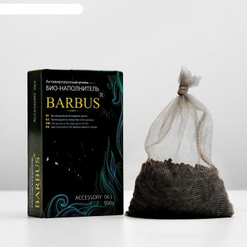 уголь для аквариума