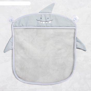 Сетка для хранения игрушек в ванной акула, цвет серый