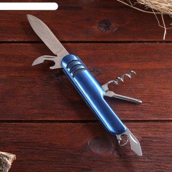 Нож швейцарский мастер к. 5в1, синий, 3 полоски