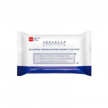 Влажные салфетки aquaelle medical дезинфицирующие  антибактериальные 15 шт