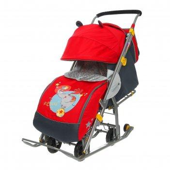 Санки-коляска «ника детям 7 - девочка и слон» с выдвижными колёсами, цвет