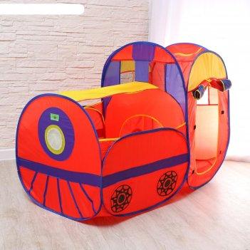 Детская игровая палатка паровоз 132х66х88 см