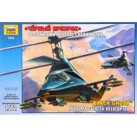 сборные вертолеты