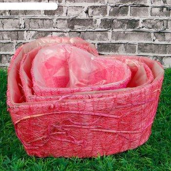 Набор кашпо «сердце», 3 шт: 25x25x10 см, 20x20x9 см, 15x15x8 см, розовый,