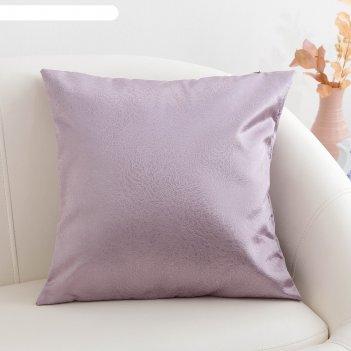 Подушка декоративная «этель», размер 40х40 см, цвет сиреневый, сатен