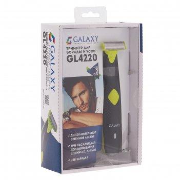 Триммер для бороды и усов galaxy gl 4220, usb, акб, 3 насадки, сухое и вла