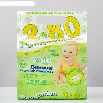 Cалфетки влажные «pamperino» duo детские без отдушки, 2*80 шт
