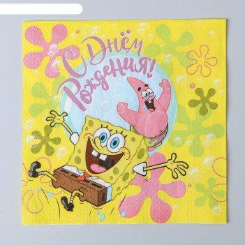 Салфетки бумажные «губка боб. с днём рождения!», 33х33 см, набор 20 шт.