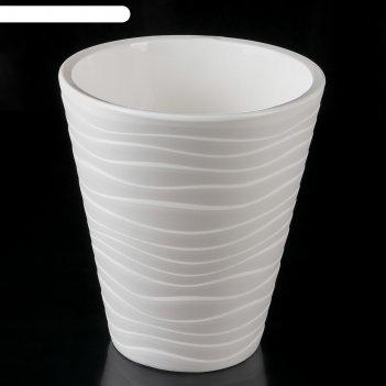 Кашпо со вставкой валенсия 5,2 л, цвет белый