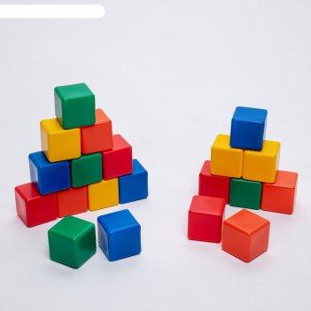 Набор цветных кубиков, 20 штук 6 х 6 см